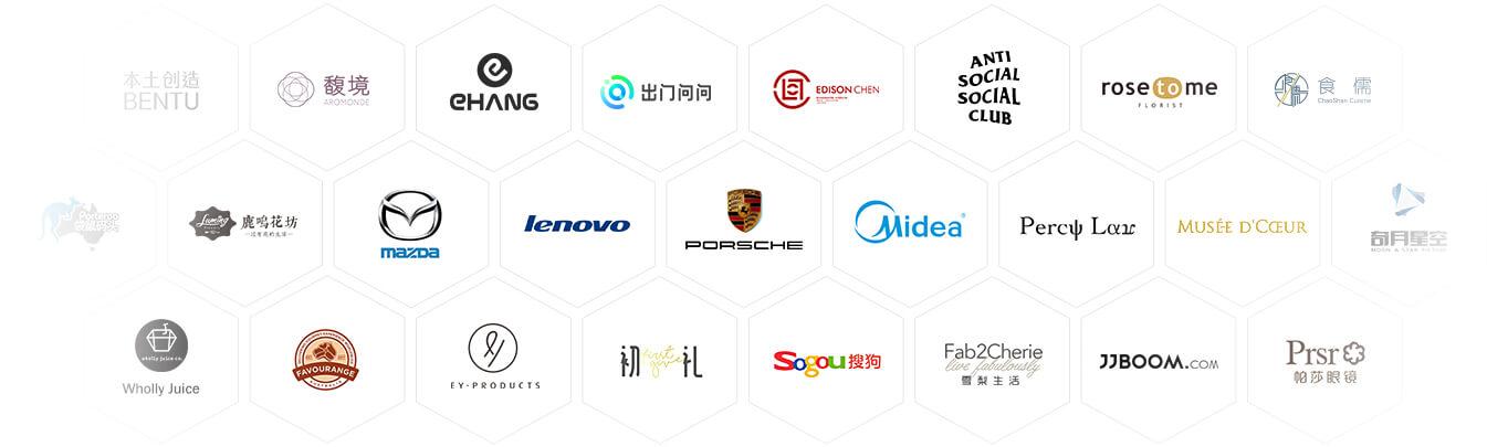 深圳物联网合作客户