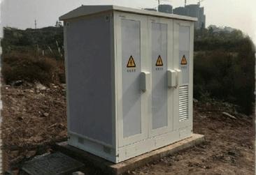 户外一体化机柜-<p>户外一体化机柜价格,户外一体化机柜解决方案,户外一体化机柜空调</p> -物联网可控电源