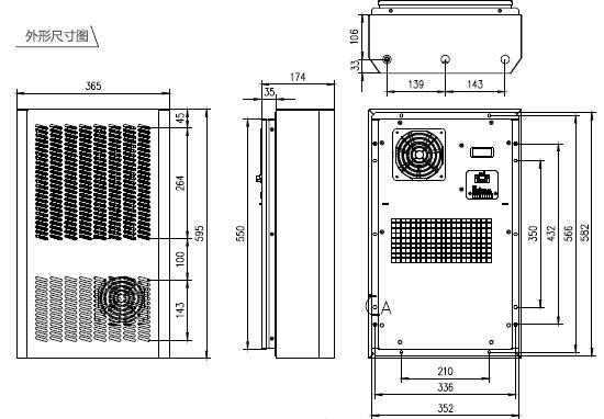 户外智能一体化恒温恒湿 半嵌入式机柜空调 带加热功能工业空调