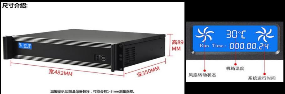 紧凑型壁挂式工控机(FX-240)-小型无风扇壁挂式工控机-复兴通信