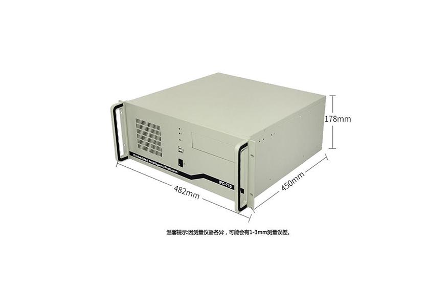 [:zh]4U工控机(FX-710型号)[:]